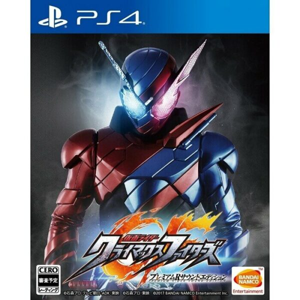Kamen Rider Climax Fighter Reg 3