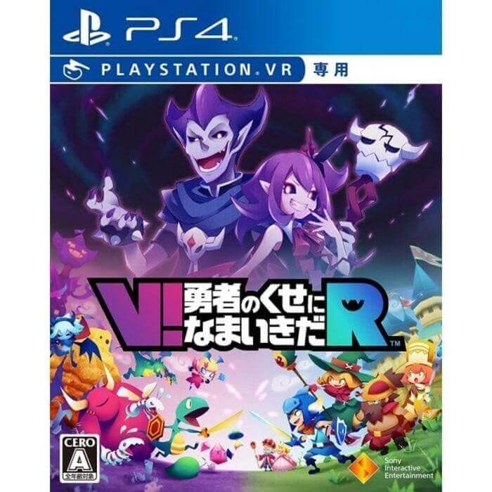 No Heroes Allowed VR Reg All PS4